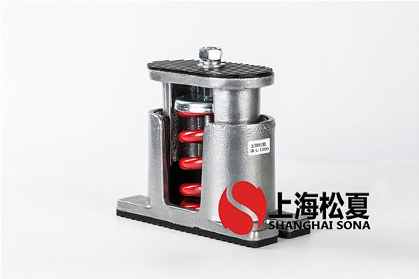 阻尼器减震器_齿轮阻尼 液压阻尼_阻尼孔和阻尼系数