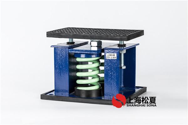 热泵减震器